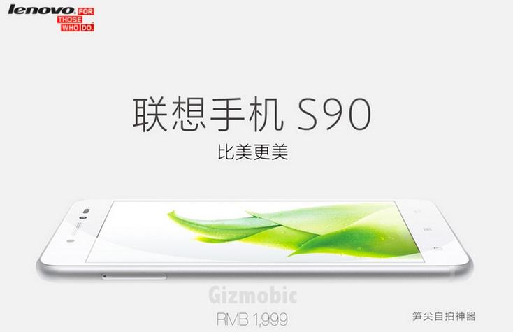 Lenovo Borrows Heavily From Apple in New S90 Smartphone