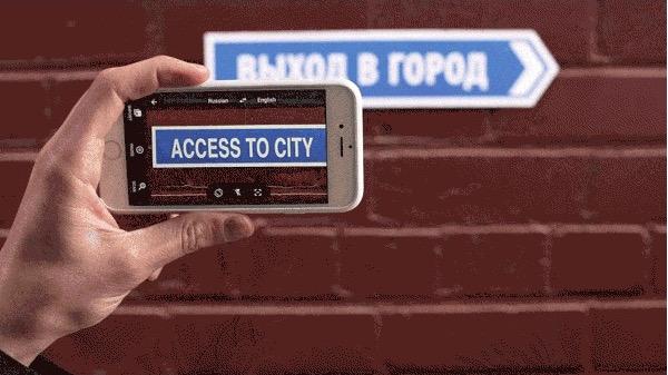 Translate Google - svetapple.sk