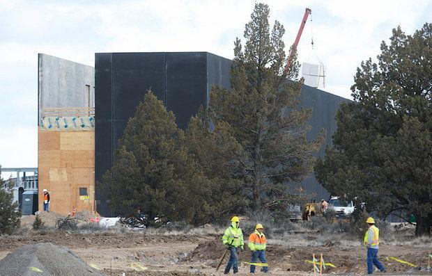 Oregon Apple Data Center