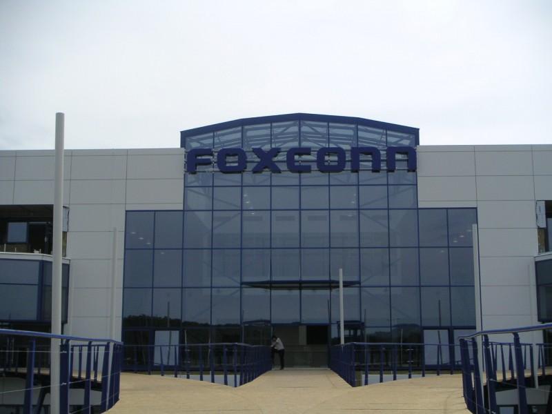 Foxconn Office