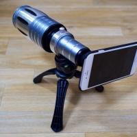 Night Sky MiniScope on MacRumors