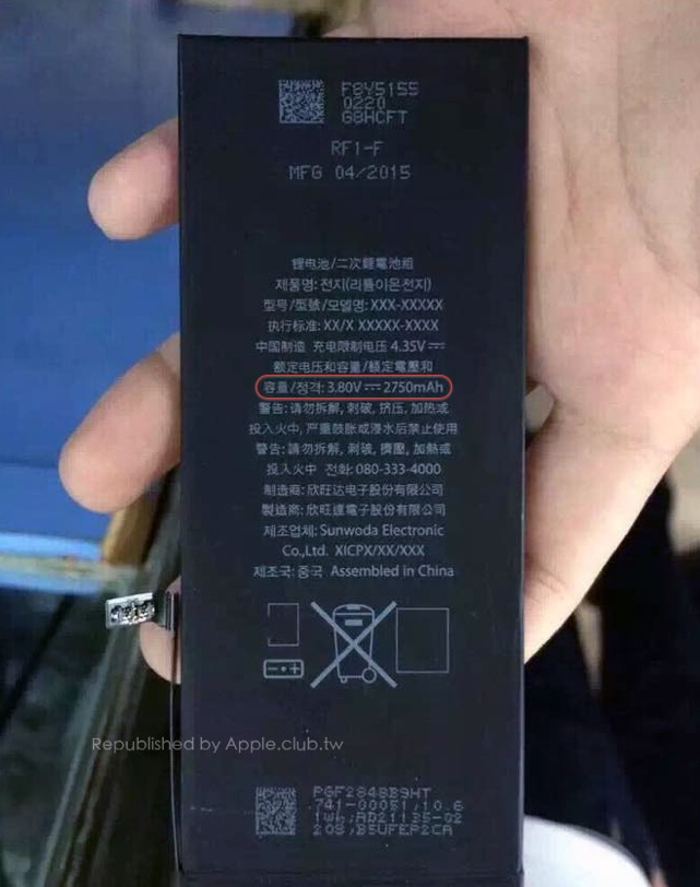 iphone6splusbattery
