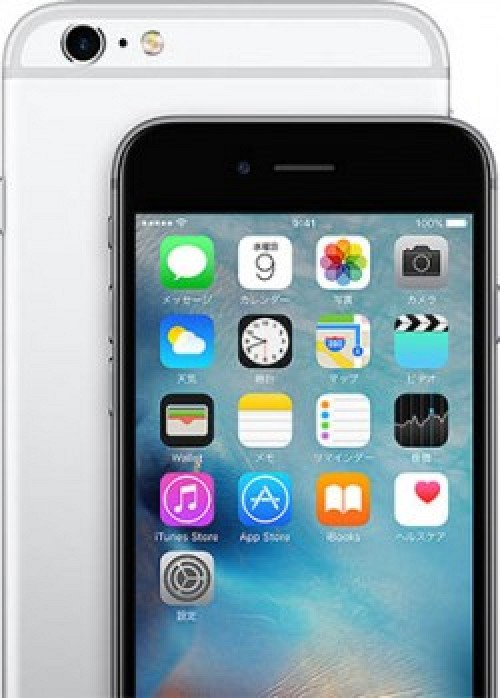 new iphone 6s apple may invest in amoled supplier au optronics for 12687