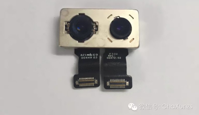 Possible iPhone 7 Plus Dual Camera Module Depicted in New Images ...