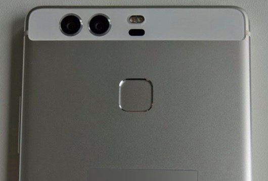 Dual Camera Smartphones Expected to Inspire New 'Killer ...