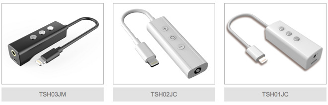 Lightning to headphone adapters