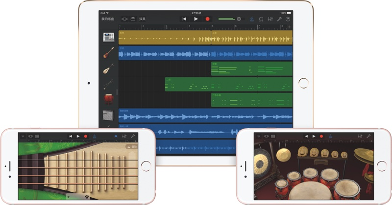 Apple updates garageband with new instruments and sounds to celebrate chinese music mac rumors - Latest version of garage band ...