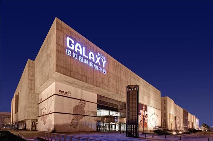 Galaxy-Mall-Tianjin