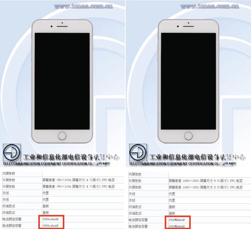 Technical Certification Lists Improved Iphone 7 Battery Capacity 3gb Ram For Plus