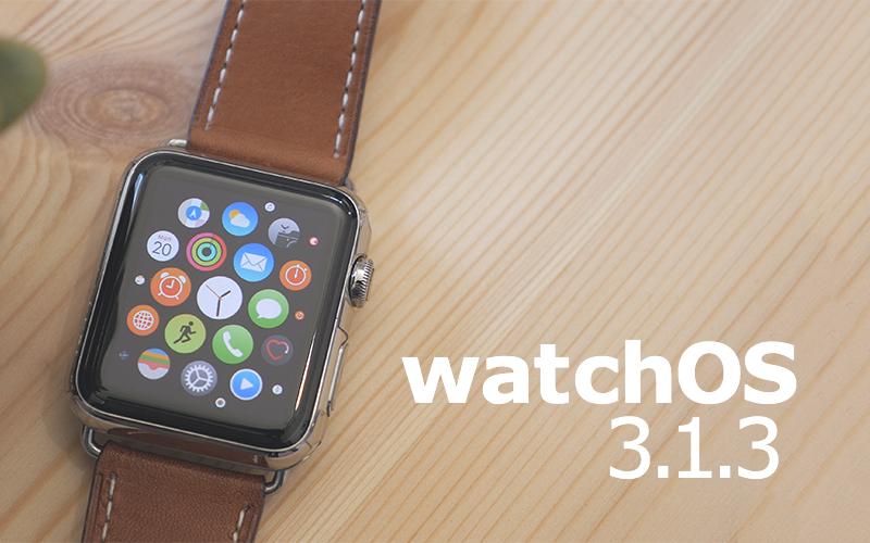 watchos-3-1-3