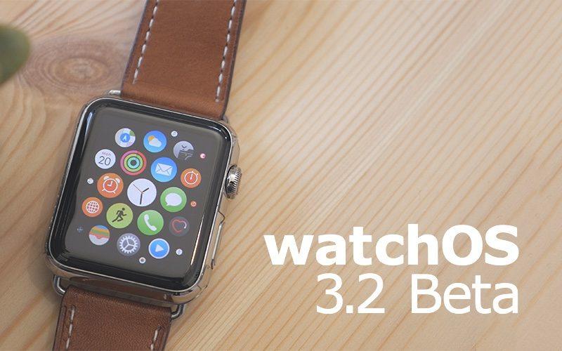 watchos-3-2-beta