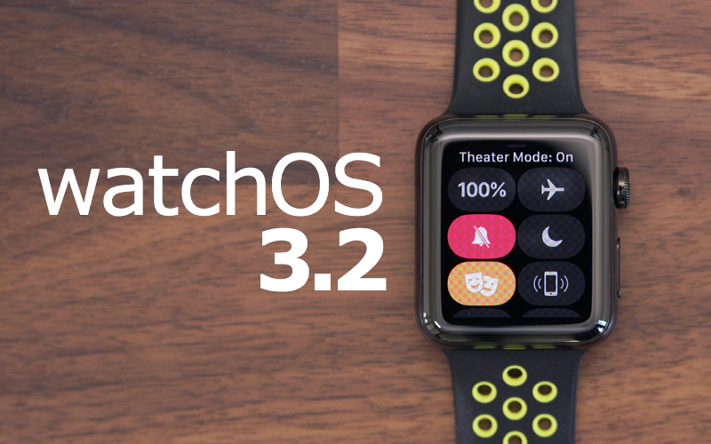 Apple Releases watchOS 3 2 With Theater Mode and SiriKit
