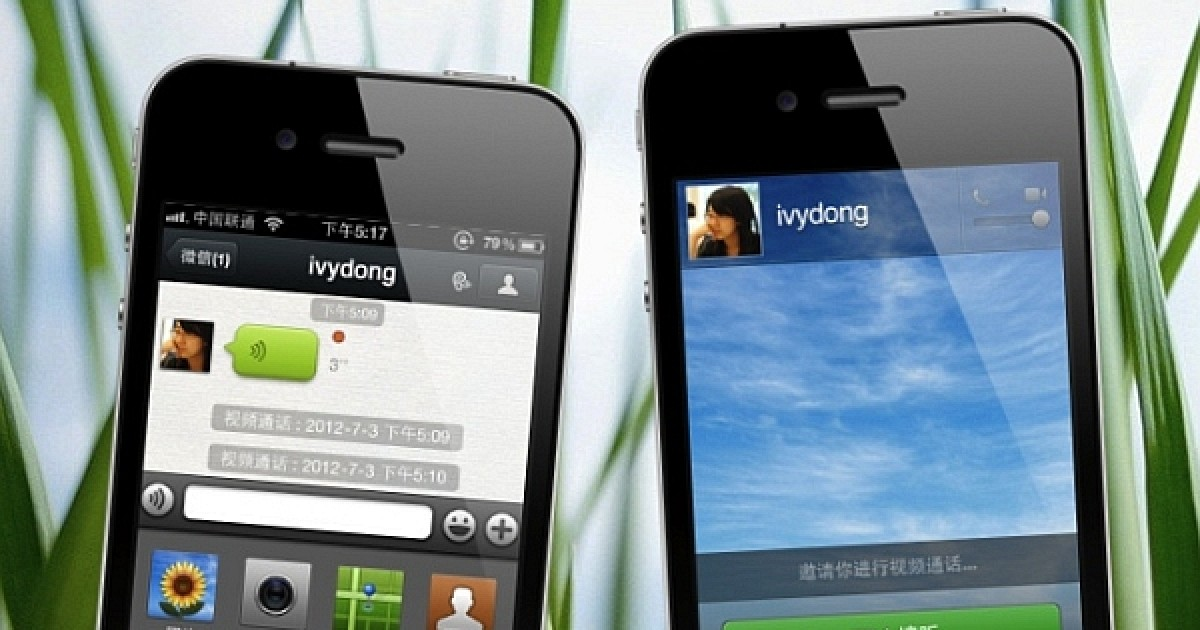photo image Apple Takes Risk By Telling Chinese Chat Apps to Disable 'Tip' Functions