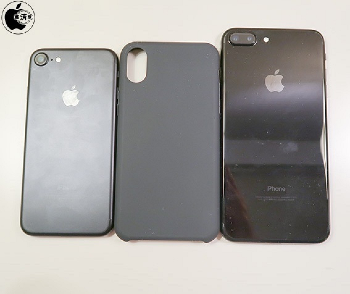iphone 8 case compared to iphone 7 offers clear picture of. Black Bedroom Furniture Sets. Home Design Ideas