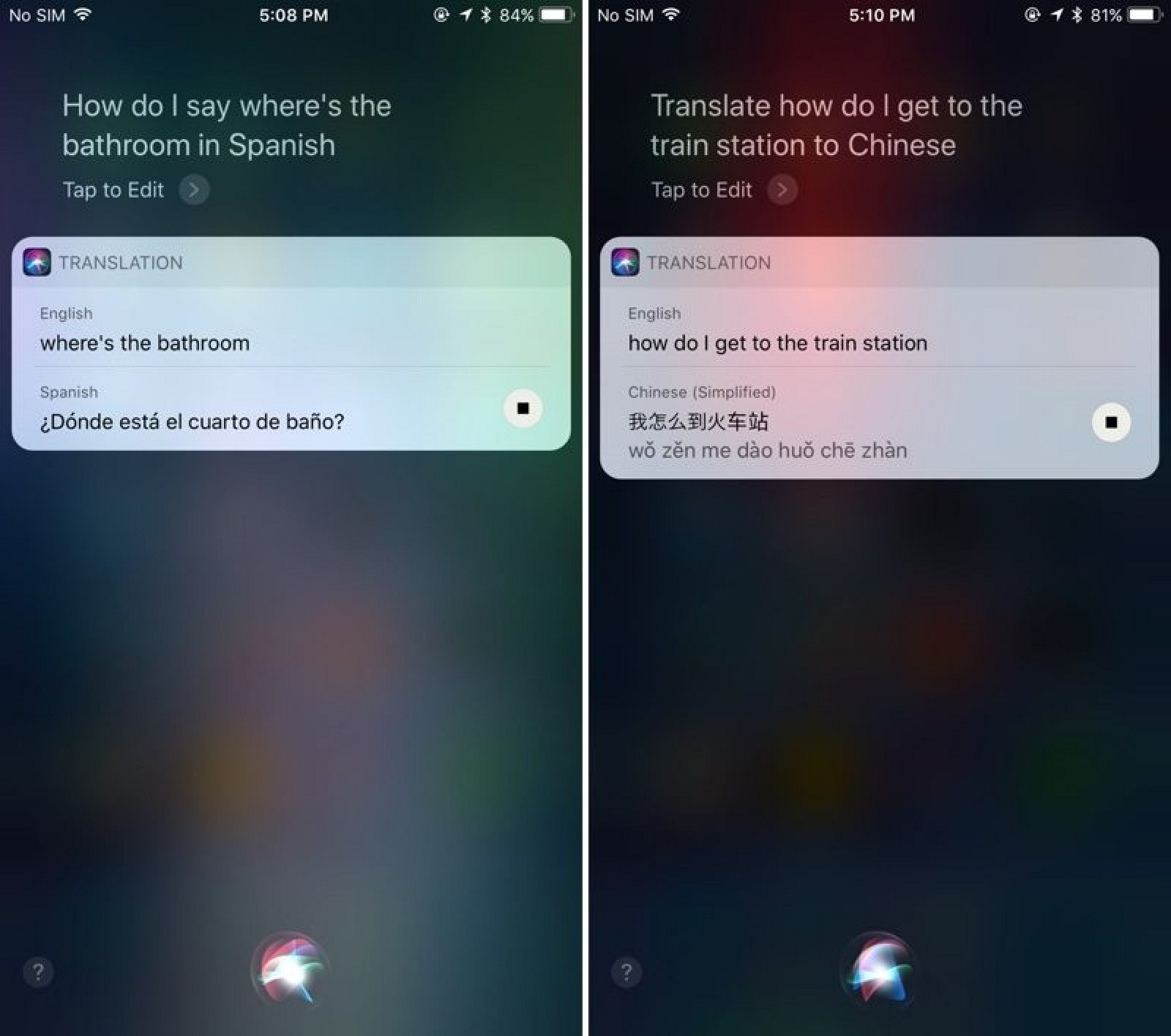 How to Use Siri's New Translation Feature in iOS 11 - Mac Rumors How Do You Say Bathroom In Spanish on laptop is how i got to say spanish, the word beautiful in spanish, how are you doing in spanish, i love you spanish, shut up spanish, translate no to spanish, ordinal numbers 1-100 in spanish, my name in spanish, say hola to spanish, hello my name is spanish, how not to say in spanish, say thank you in spanish, good morning in spanish,