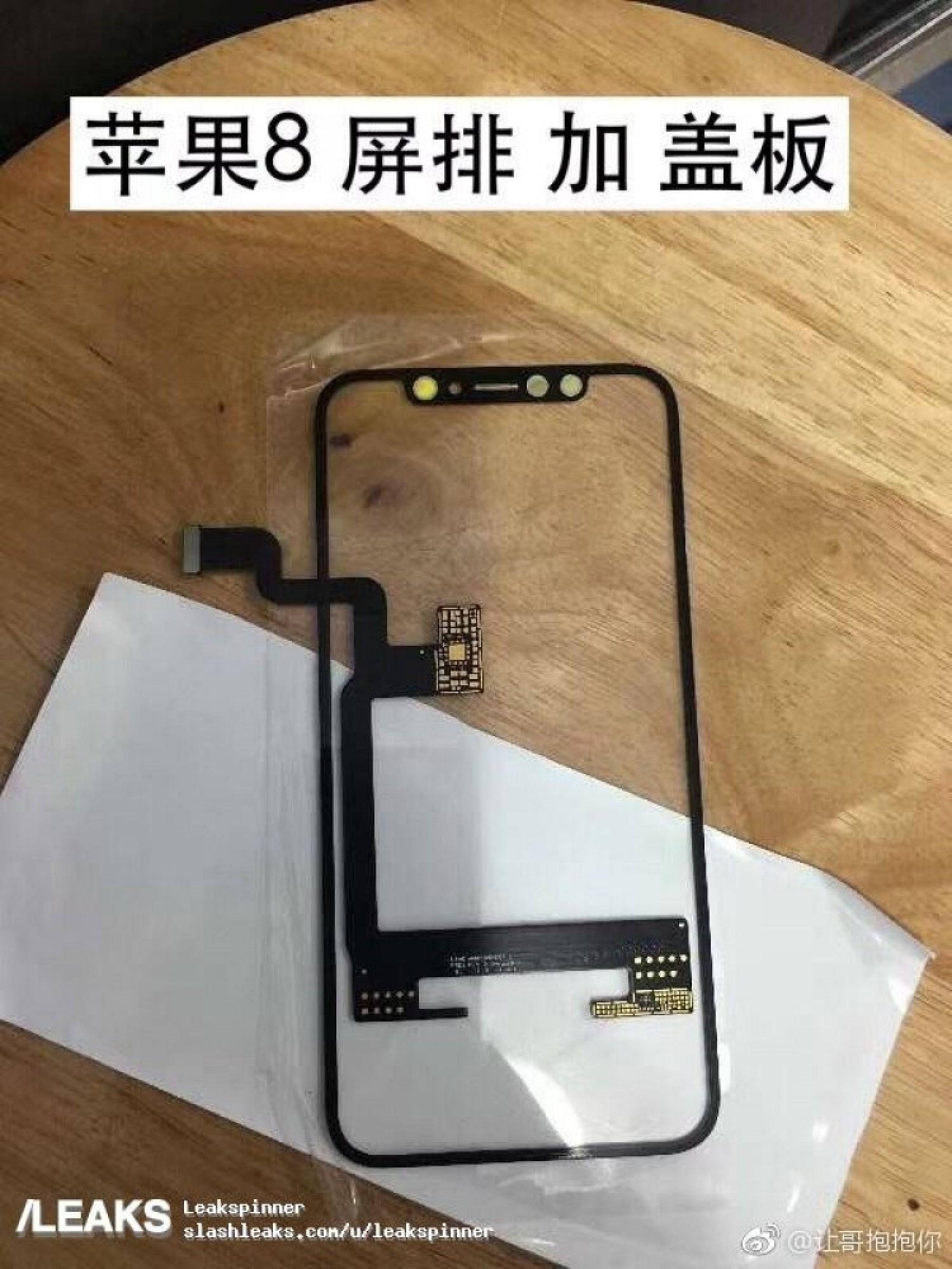 retina-apple-iphone-8
