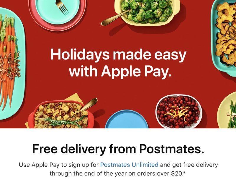 postmates unlimited trial