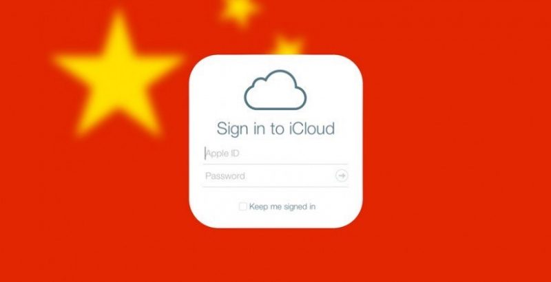 International user accounts swept up in chinese icloud data according to some users who spoke to techcrunch in the data to be handled by local partner guizhou cloud big data gcbd apple is including icloud stopboris Choice Image