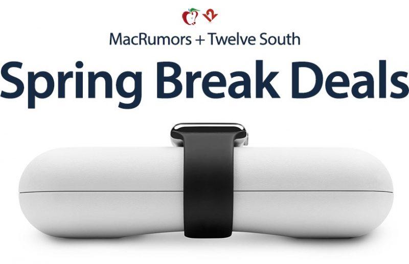 97ffd5af154c Deals  MacRumors Exclusive Twelve South Sale Ending