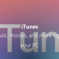 iTunes on MacRumors