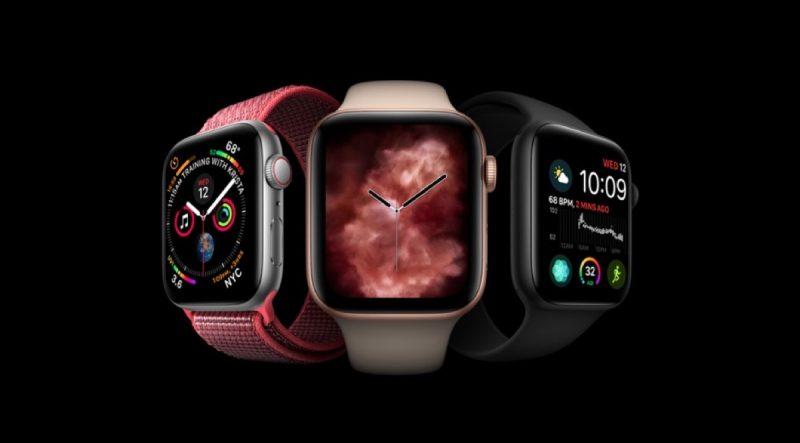 Apple watch series 3 giveaway 2018