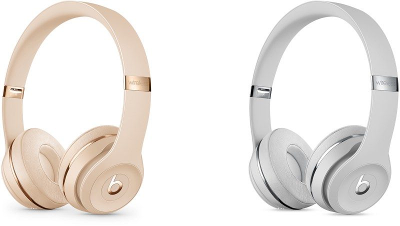 The Beats Solo3 Wireless On-Ear headphones, priced at $299.95, are available in Satin Silver and Satin Gold, two new shades that match the silver and gold ...