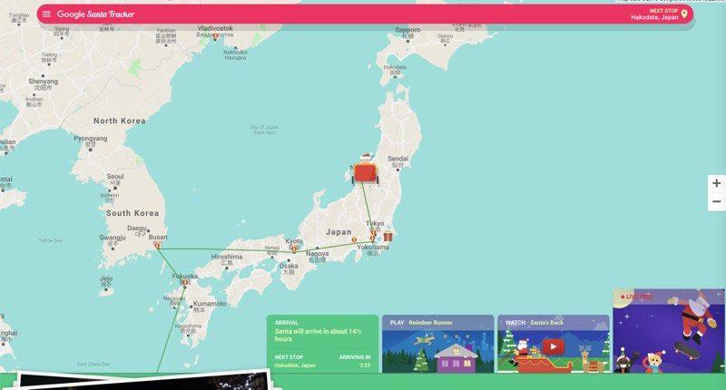 Track Santa's Journey From the North Pole With Google's Web ... on santa satan, santa posters, santa visit, baseball map tracker, santa schedule, santa home,