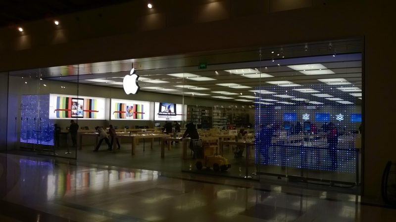 Apple Stores Being Updated With New 3D Window Displays