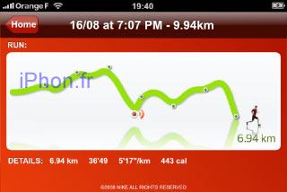Screenshots for Upcoming Nike+ App for iPhone and iPod Touch