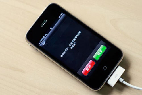 Images of Chinese iPhone Surface, Regulatory Approval ...