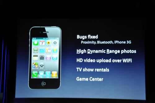 apple announces pending release of ios 4 1 4 2 coming in. Black Bedroom Furniture Sets. Home Design Ideas
